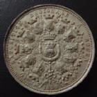 Photo numismatique  Monnaies Médailles NAPOLEON III Médaille en aluminium NAPOLEON III, exposition régionnale à Rouen, médaille en aluminium 42 mm, 1859, 11,19 grms, TTB+