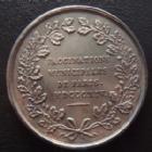 Photo numismatique  Monnaies Jetons Médecine, hopitaux, docteur, santé Jeton argent Medecine, jeton rond en argent 32 mm, vaccination municipale de Paris 1814, 15,54 grms, SUPERBE