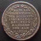 Photo numismatique  Monnaies Monnaies étrangères Pérou, Peru Perou, médaille en argent PEROU, PERU, Lima 1821, médaille en argent 18,5 mm, demi peso, Independance, San Martin, 10,53 grms, Fonrobert 8998, défault de flan sinon TTB+