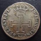 Photo numismatique  Monnaies Monnaies/médailles de Lorraine Léopold Ier Teston LEOPOLD Ier, Lorraine, teston 1712, 8,34 grms, Flon 78, TB/TTB