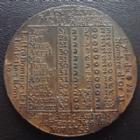 Photo numismatique  Monnaies Médailles Almanach, calendrier Médaille, jeton, almanach, calendrier ALMANACH 1777, Louis XVI, médaille de poche, jolie document d'époque, 37 mm, 14,96 grm, Bon TTB
