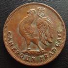 Photo numismatique  Monnaies Anciennes colonies Françaises Cameroun 1 Franc CAMEROUN Français, 1 franc 1943 SA Prétoria, LEC.14 TTB/TTB+