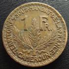 Photo numismatique  Monnaies Anciennes colonies Françaises Cameroun 1 Franc CAMEROUN, République Française, 1 franc 1925, térritoire sous mandat, LEC.7 TTB+