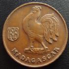 Photo numismatique  Monnaies Anciennes colonies Françaises Madagascar 1 franc Madagascar MADAGASCAR, union Française, 1 franc 1943, LEC.94 TTB/TTB+