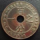 Photo numismatique  Monnaies Anciennes colonies Françaises Indochine 1 Cent INDOCHINE Française, 1 cent 1938 A, LEC.99 TTB