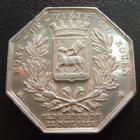 Photo numismatique  Monnaies Jetons Mont-de-Piété Jeton octogonale en argent ROUEN, Mont de Piété, jeton octogonale en argent 32 mm, Napoléon régénérateur, Borrel 1847, 14,45 grms, SUPERBE à FDC