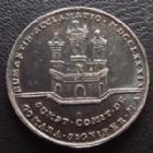 Photo numismatique  Monnaies Monnaies étrangères Espagne, Spain Médaille, Medal, Espagne, Spain Espagne, Spain, Carlos IV et Aloysia, médaille (jeton) de Proclamation (acclamation) en étain 19,5 mm, 1789, 3,48 grms, TTB à SUP