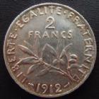 Photo numismatique  Monnaies Monnaies Françaises Troisième République 2 Francs 2 Francs semeuse de Roty 1912, G.532 SUPERBE