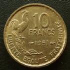 Photo numismatique  Monnaies Monnaies Françaises 4ème république 10 Francs 10 Francs Guiraud 1951, G.812 Presque SUPERBE