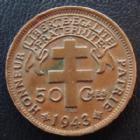 Photo numismatique  Monnaies Anciennes colonies Françaises Madagascar 50 centimes Madagascar Madagascar, 50 centimes 1943 SA Prétoria, LEC.93 TTB à SUPERBE