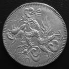 Photo numismatique  Monnaies Monnaies étrangères ANNAM, Vietnam 3 Tien, Annam ANNAM, Vietnam, Thieu Tri Thong Bao, 3 tien (1841-1847), 33 mm, 13,32 grms, KM.SCH.260 Traces de nettoyage sinon  SUPERBE