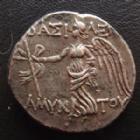Photo numismatique  Monnaies Monnaies grecques Galatie Amyntas, Galatia Tetradrachme, Tetradrachm GALATIE AMYNTAS, GALATIA, tétradrachme 36-23 avant Jc, Athéna, Niké, 15,72 grms, RPC I 3501, petit creux sur la joue sinon TTB+ R!