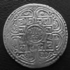 Photo numismatique  Monnaies Monnaies étrangères Nepal Mohar NEPAL, Prithvi Narayan, Mohar 1670 (1748), 5,07 grms, KM.454.1 Var. TTB