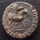 Photo numismatique  Monnaies Monnaies grecques Indo Scythes Drachme scythes, Drachm INDO SCYTHES, Azes II 35-05 avant JC, drachme, 2,21 grms TTB