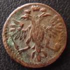 Photo numismatique  Monnaies Monnaies étrangères Russie, Russian, Russia 1/4 de kopeck Russie, Russian, Peter Ier, Pierre Ier, 1/4 de kopeck 1720, KM.152.1 TTB