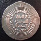 Photo numismatique  Monnaies Monnaies de l'Islam Umayyades Dirham SYRIE, Umayyades, Abd Al Malik, dirham 79H, album 126 TTB+