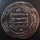 Photo numismatique  Monnaies Monnaies de l'Islam Abassides Dirham IRAQ, Abassides, Al Mugtadir, Dirham, Album 246.2, TB à TTB