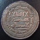 Photo numismatique  Monnaies Monnaies de l'Islam Umayyades Dirham IRAN, Umayyades, Sulayman, Dirham 99H, Album 131 TTB+
