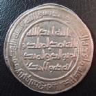 Photo numismatique  Monnaies Monnaies de l'Islam Umayyades Dirham ASIE CENTRALE, Umayyades, Sulayman, dirham 99H, Album 131, TTB+