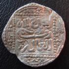 Photo numismatique  Monnaies Monnaies de l'Islam Maroc, Islam Dirham MAROC, Abd Al Mu'Min Ben Ali, dirham non daté, Almohades, Hazard 1066, TB à TTB Rare!