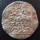 Photo numismatique  Monnaies Monnaies de l'Islam Maroc, Islam Dirham MAROC, Abd Al Mu'Min Ben Ali, Almohades, dirham non daté, Hazard 1066, TB à TTB Rare!