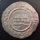 Photo numismatique  Monnaies Monnaies de l'Islam Espagne, Umayyades Dirham Espagne, Spain, umayyades, Abd Al Rahman III, dirham 348H, Album 350 TTB