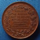 Photo numismatique  Monnaies Médailles BRUNE, Maréchal de France Médaille, Medaillen, Medals GMA BRUNE Maréchal de France, médaille 41 mm, 1818  Gaunois F., 37,53 grms, petites rayures à l'avers sinon SUPERBE
