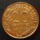 Photo numismatique  Monnaies Monnaies Françaises Cinquième république 20 Centimes 20 Centimes Lagriffoull 2000, G.332 BU