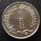 Photo numismatique  Monnaies Monnaies Françaises Cinquième république 1 centimes épi 1 Centime Epi 1994 Abeille, G.91 BU R!