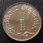 Photo numismatique  Monnaies Monnaies Françaises Cinquième république 1 centimes épi 1 Centime Epi 1984, G.91 FDC