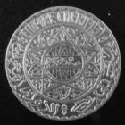 Photo numismatique  Monnaies Anciennes colonies Françaises Maroc 5 Francs MAROC, MOROCCO, 5 francs 1933 argent, KM.37 TTB à SUPERBE