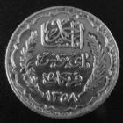 Photo numismatique  Monnaies Anciennes colonies Françaises Tunisie 5 Francs TUNISIE, 5 Francs argent 1939, LEC.309 TTB+