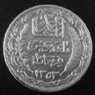 Photo numismatique  Monnaies Anciennes colonies Françaises Tunisie 10 Francs colonies TUNISIE, 10 francs argent 1934, LEC.327 TTB à SUPERBE