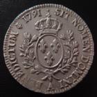 Monnaies RoyalesLouis XVILOUIS XVI, Ecu aux branches d'olivier 1791 A Paris 1er semestre! Peu d'exemplaire connus !! 29,25 grms, G.356 TTB/TTB+ Rare!R!
