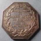 Photo numismatique  Monnaies Jetons Chemin de Fer, Train Jeton octogonale en argent Chemin de fer, compagnie du centre, jeton octogonale en argent 1844, poinçon main argent, A.BOVY, 36,2 mm, TTB+