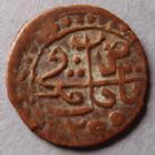 Photo numismatique  Monnaies Monnaies étrangères Algérie, Algeria 5 Asper, 5 Asperu Algérie, Algéria, Abdel Kader 1256 (1840) 5 Asper, 5 Asperu, TTB