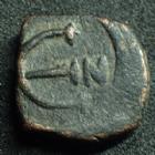 Photo numismatique  Monnaies Monnaies Byzantines Justin II, Justinus II Pentnummium, Pentanummi JUSTIN II, JUSTINUS II, Pentanummium Nicomedia, monogramme, Grand E, 12 mm, 2,12 grms, Sear 386 var. TB/TTB Rare!