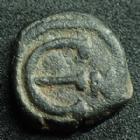 Photo numismatique  Monnaies Monnaies Byzantines Justin II, Justinus II Pentnummium, Pentanummi JUSTIN II, JUSTINUS II, Ae Pentanummium Nicomedia, Monigramme, Grand E N, 12 mm, 1,95 grms, Sear.386 Var. TB/TB+ Rare !