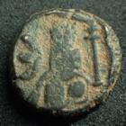 Photo numismatique  Monnaies Monnaies Byzantines Justin I er, Justinus I Pentnummium, Pentanummi JUSTIN I, JUSTINUS I, Ae Pentanummium Antioche, buste à droite, Tyché grand E, 12/13 mm, 2,15 grms, Sear.111 Var. B à TB