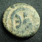 Photo numismatique  Monnaies Monnaies Byzantines Justin I er, Justinus I Pentnummium, Pentanummi JUSTIN I, JUSTINUS I, Ae Pentanummium Antioche, buste à droite, Tyché et grand E, 13/14 mm, 1,51 grms, Sear.11 Var. Beau