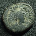 Photo numismatique  Monnaies Monnaies Byzantines Justinianus I, Justinien I er Pentanummium JUSTINIEN I, JUSTINIANUS I, pentanummium Constantinople en 542-565, 1,89 grms, MBR.1036 TB/TB+