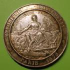 Photo numismatique  Monnaies Médailles Exposition universelle Médaille en étain Exposition Universelle Paris 1878, médaille uniface en étain, 52 mm, 46,72 grms, TTB à SUPERBE
