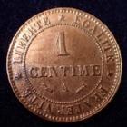 Photo numismatique  Monnaies Monnaies Françaises Troisième République 1 Centime 1 centime Cérès 1896 A Paris, G.88 SUPERBE+
