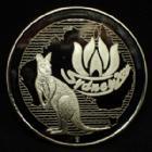 Photo numismatique  Monnaies Monnaies étrangères Australie, Australia Jeux olympique de Sydney Australie, Australia, jeux olympique de Sydney 2000, médaille en argent 999/000, 40 mm, 32 grms, PP