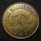Photo numismatique  Monnaies Jetons Jeton de commerce et d'industrie Jeton rond Jeton Entreprise Nougaret et Nougarède, 50 centimes, remboursable le 3e Dimanche du mois, 25 mm, tâche sinon SUP