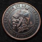 Photo numismatique  Monnaies Monnaies Françaises Second empire monnaies satiriques Module du 5 centimes Monnaie satyrique, Napoleon III, module du 5 centimes 1851-1870, Sedan, casque à pointe et pipe, Chouette, 27 mm, TTB