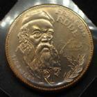 Photo numismatique  Monnaies Monnaies Françaises Cinquième république 10 Francs Rude 10 Francs Rude 1984 tranche B, Gad.818 FDC sous plastique