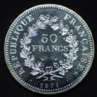 Photo numismatique  Monnaies Monnaies Françaises Cinquième république 50 francs Hercule 50 francs Hercule 1979, Gad.882 légères traces sinon FDC