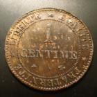 Photo numismatique  Monnaies Monnaies Françaises Troisième République 1 Centime 1 Centime Cérès 1872 A, Paris, Gad.88 SUPERBE