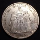 Photo numismatique  Monnaies Monnaies Françaises Troisième République 5 Francs 5 Francs Hercule 1875 A, Gad.745a TTB